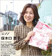 愛媛県 select shop crea 保木口 恵子さん